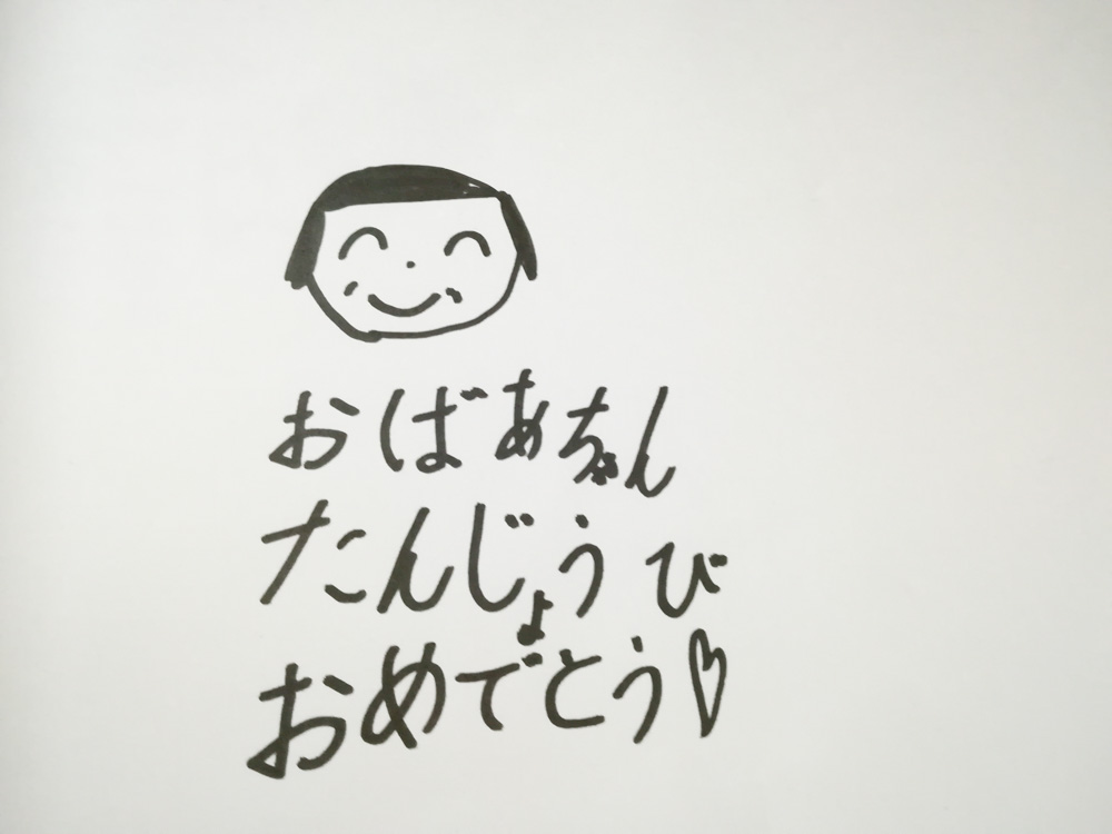 E.B.さん(兵庫県)