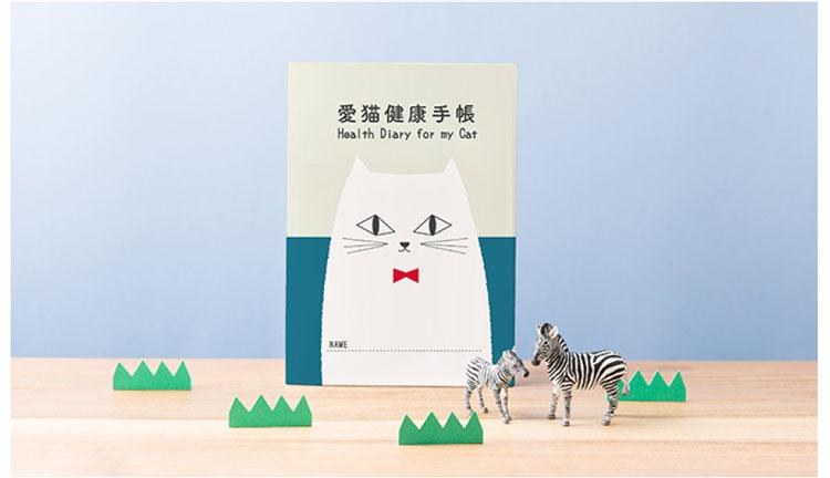 ④愛猫手帳の完成!