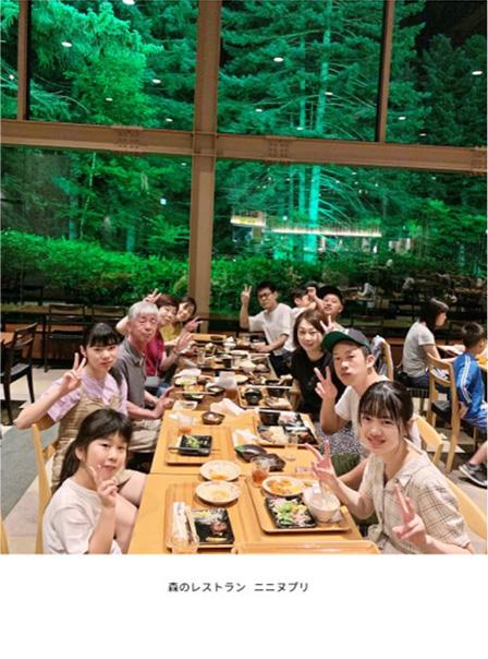 るるぶ&more.賞 最優秀賞 「福田ファミリー北海道旅行 2019年8月2日~5日」