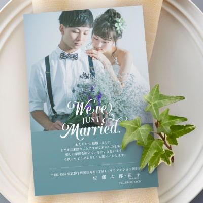 結婚報告ハガキのイメージ画像