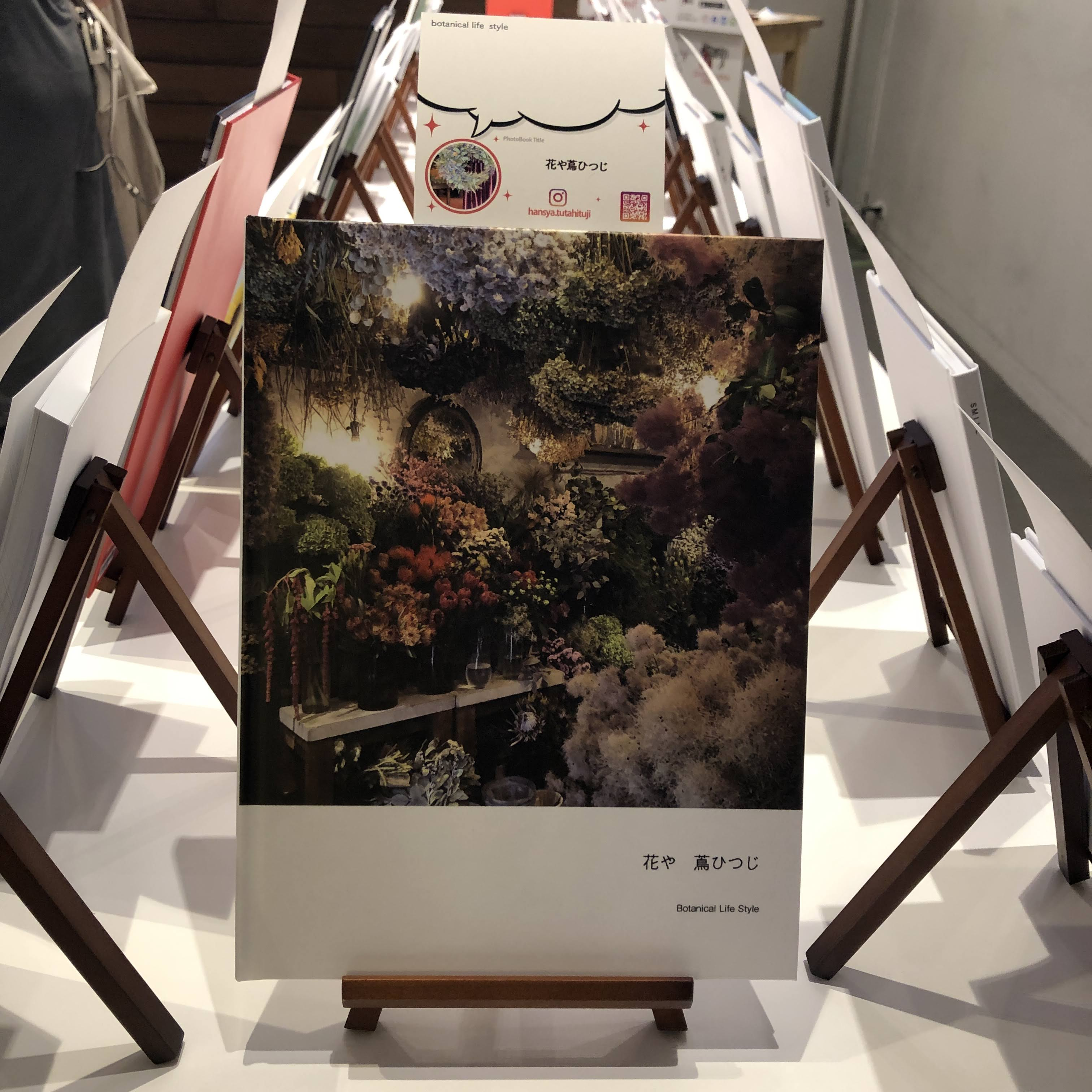 TSUTAYAフォトブック展