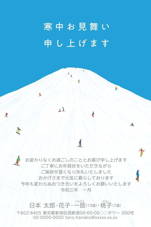 寒中デザイン KDDN001