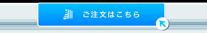 7円プリント無料キャンペーンはこちら!