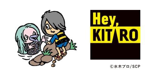 KITAROの紹介画像