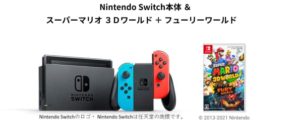 Nintendo Switch本体 & スーパーマリオ 3Dワールド + フューリーワールド