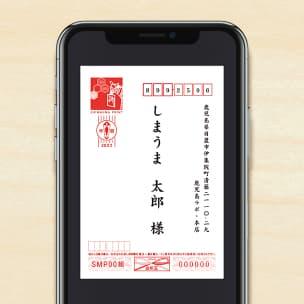 STEP1 スマートフォンの画面