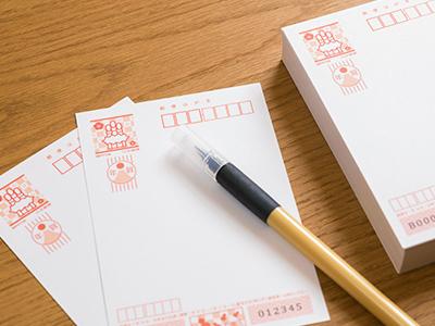 年賀状の挨拶・宛名の書き方とルール