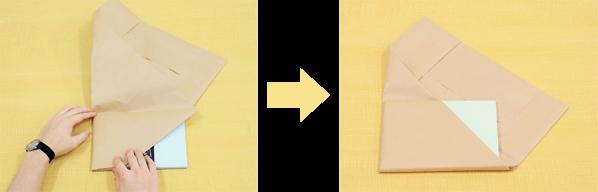 基本のフォトブックの包み方4