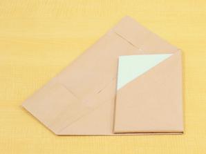 基本のフォトブックの包み方5