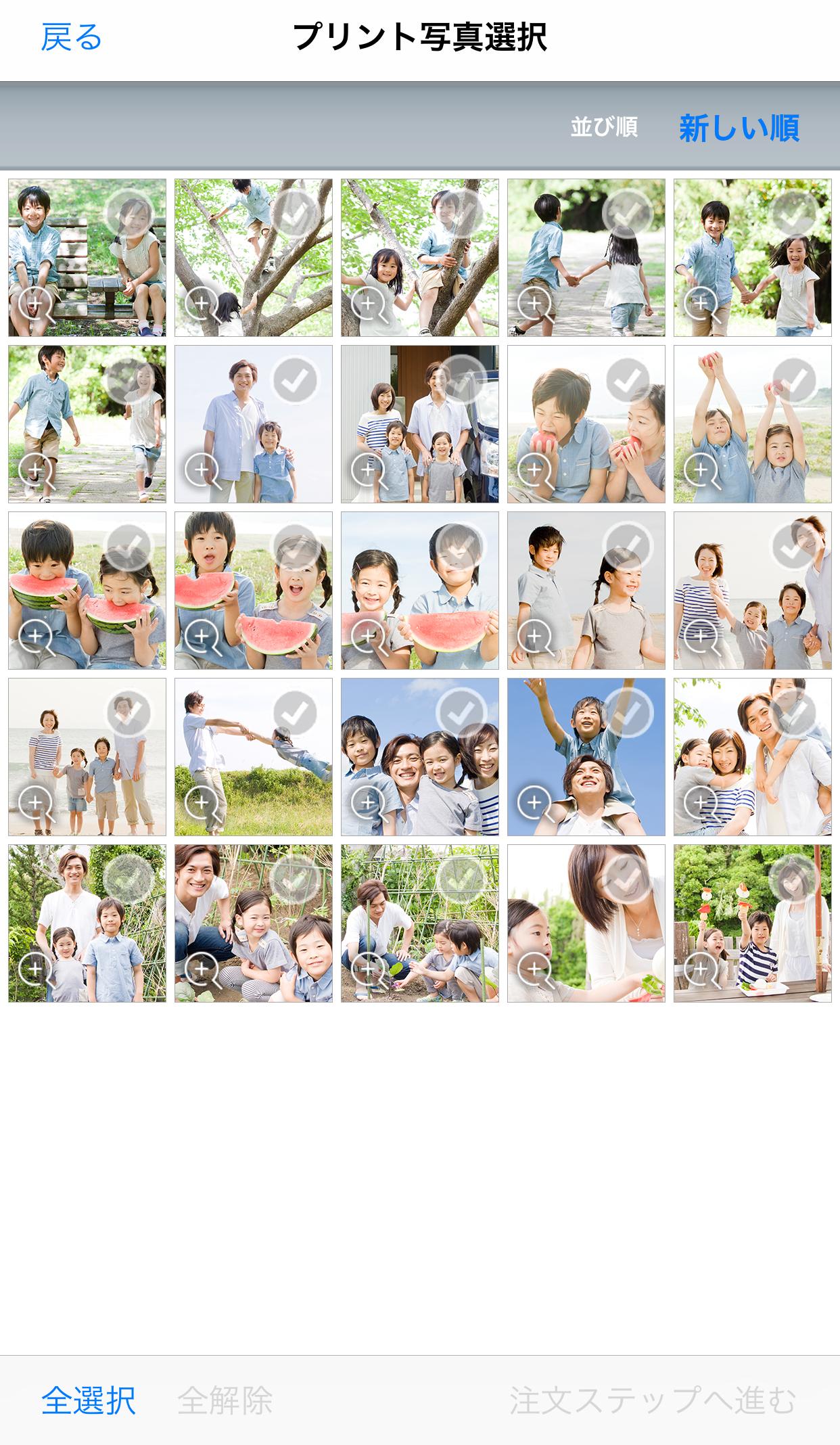 5.写真のアップロード