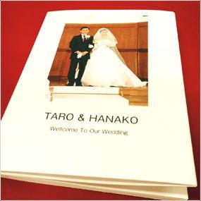 簡単に結婚式のウェルカムノートを作成